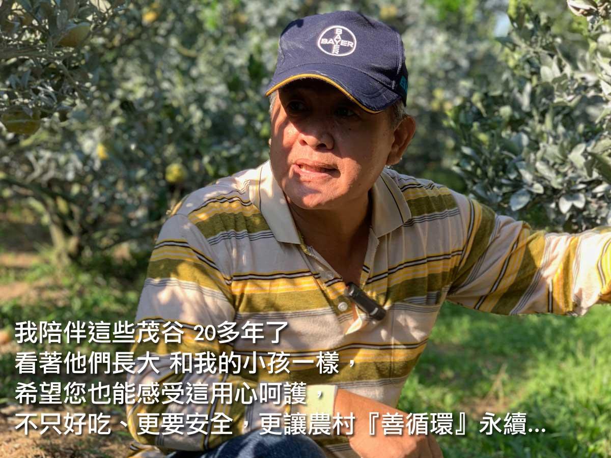 ▲▲▲農職人是農村文化的核心,沒有農人就沒有農村文化,活絡農村,把所有的利潤和機會留在農村,您的選擇讓這個『善循環』永續…